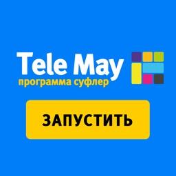 Tele May Pro скачать торрент - фото 4