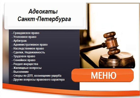Вопрос ответ юридические консультации по семейному праву