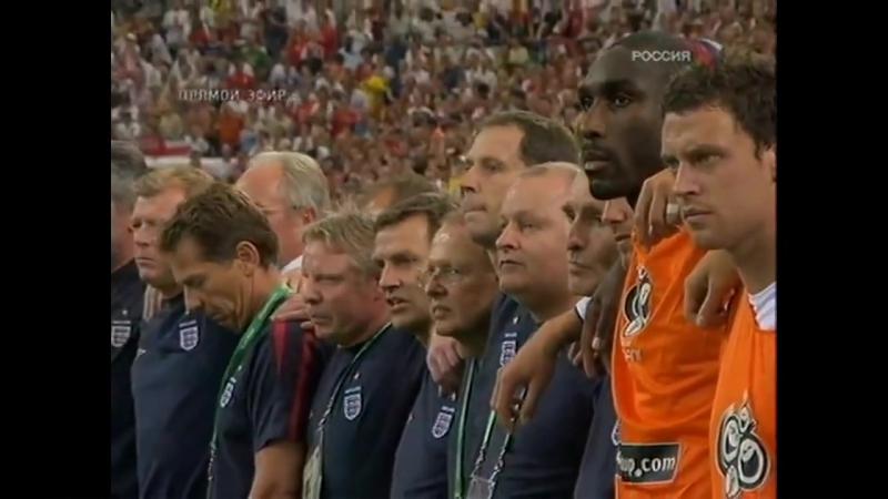 ЧМ 2006 Серия пенальти матч Англия-Португалия