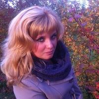 Ксения Жирнова