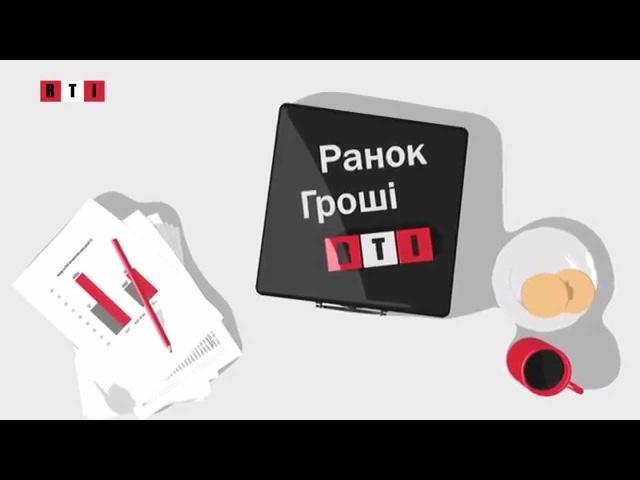 Україна найбідніша країна у Європі