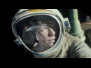 «Гравитация» 2013 Трейлер дублированный