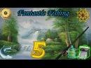 Fantastic Fishing серия #5 Новый садок, квест.