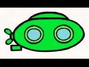 Мультфильмы для Малышей - Рисунки Тёмы - Нарисуй Подводную Лодку (настоящая yellow submarine Битлз)