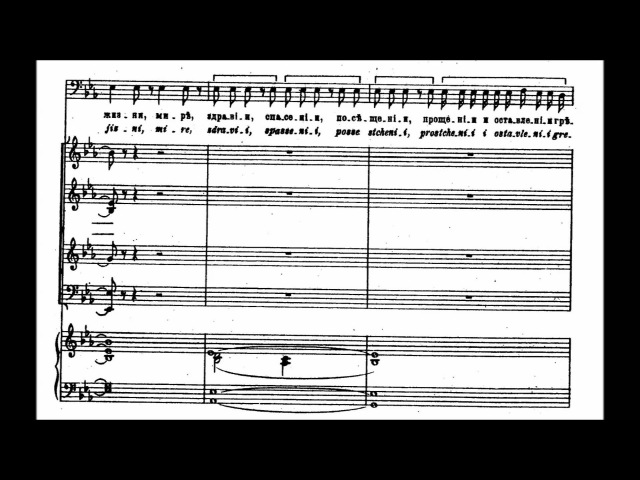 Grechaninov: Litany of Fervent Supplication Op.79 No.6 (Domestic Liturgy)