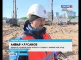 Строительство стадиона на 45000 зрительских мест к ЧМ по футболу FIFA 2018 в Нижнем Новгороде