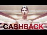 Возврат / Cashback / 2005 / Фильм / Полная версия / HD 1080p