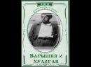 Барышня и хулиган (Учительница рабочих) (1918) фильм смотреть онлайн