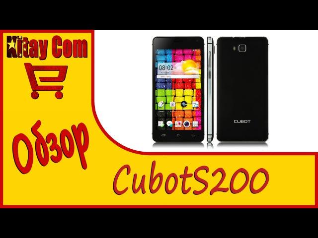 Обзор Cubot S200 Идеальное соотношение цены и качества!