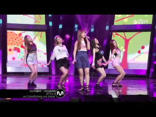 [MPD직캠] 씨엘씨 직캠 궁금해 Like CLC Fancam Mnet MCOUNTDOWN 150604