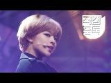 Fancam Jeongyeon of TWICE(