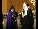 лжп. Кирилл назвал монофизитов-армян Православными