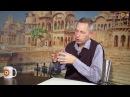 2015-май - Астрология – школа судьбы?! интервью для канала Баланс-ТВ