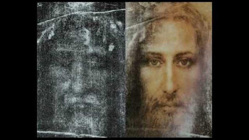 ПЕРВОЕ ФОТО ЛИЦО ЛИК ИИСУСА ХРИСТА Невероятно!