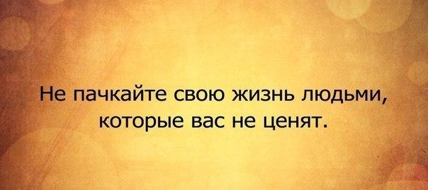 https://pp.vk.me/c624026/v624026018/145b7/AnZHrQWWbR8.jpg