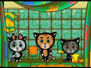 Караоке для детей - К чистоте будь готов (Поем с котятами)