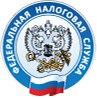 20 октября в 11.00 В ЦРБ состоится семинар от УФНС России по Рязанской