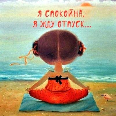 Светлана Манюшина