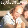 Repetutor Repetutor