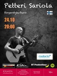 Концерт Petteri Sariola 24.10.14 Эрарта, СПБ!