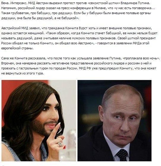 kto-lider-v-sekse