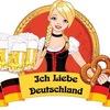 НЕМЕЦКИЙ ЯЗЫК | Deutsch sei Dank