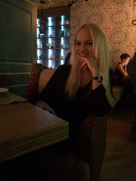 Online last seen yesterday at 12 24 pm seetlana khvostova
