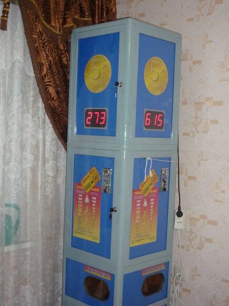 Игровые автоматы по 5 рублей онлайн казино azartplay комментарии
