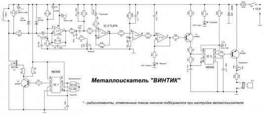 фото схемы металлоискателя мастер винтик