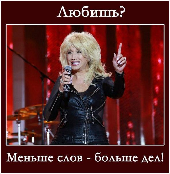 Купить билеты на Концерт Ирины Аллегровой в Ледовый