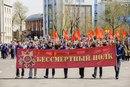 Александр Новиков фото #40