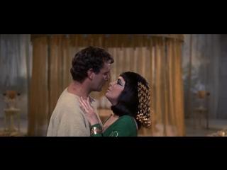 Клеопатра (США, 1963) кинотеатральная версия, дубляж без вставок закадрового перевода, Элизабет Тейлор, Ричард Бертон