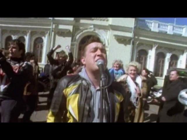 ЛЕПРИКОНСЫ - Настя (2004)