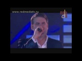 Эдуард Изместьев - Се Ля Ви С est la vie (концерт на канале Ля Минор)