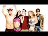 Колледж (2008) - комедия на tvzavr.ru!