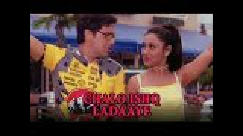 Chalo Ishq Ladaaye (Video Song) - Govinda - Rani Mukerji