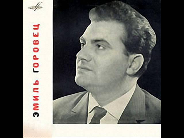 Эмиль Горовец - Маленькая девочка (Девојко мала) - 1965