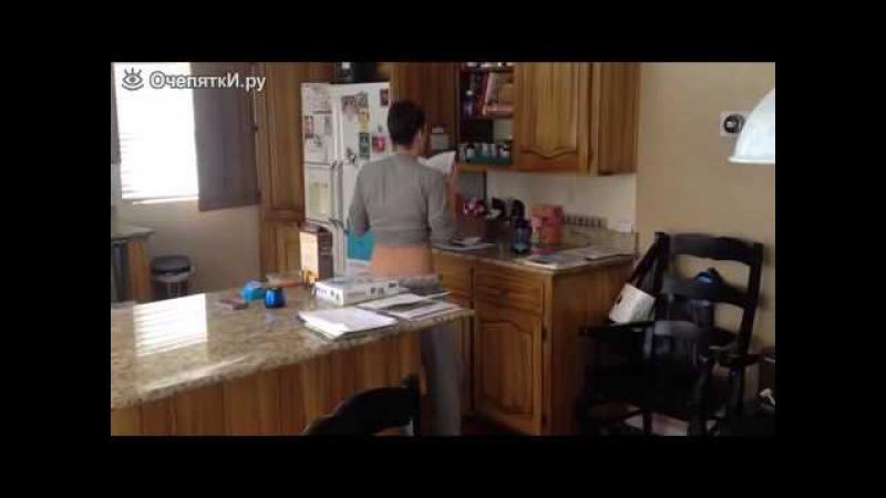жена танцует на кухне или что делают женщины на кухне
