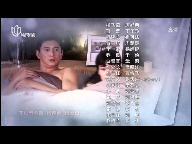 向着幸福前进 片尾曲超清 (HD 720p)