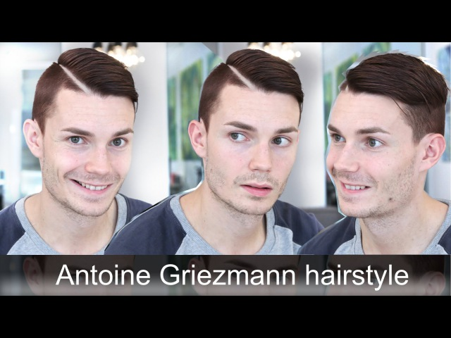 Antoine Griezmann | Men's Hair Tutorial | Slikhaar TV