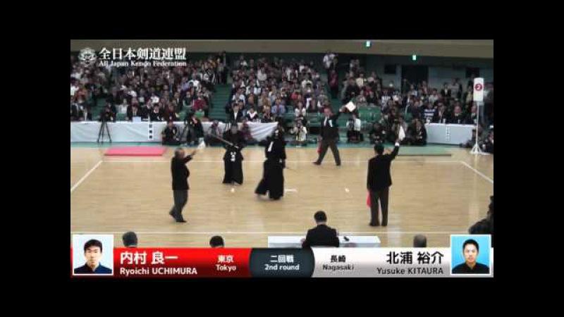 Ryoichi UCHIMURA K-KM Yusuke KITAURA - 63rd All Japan KENDO Championship - Second round 40