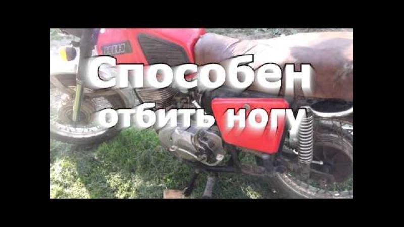 А на что способен мотоцикл ИЖ?!:)