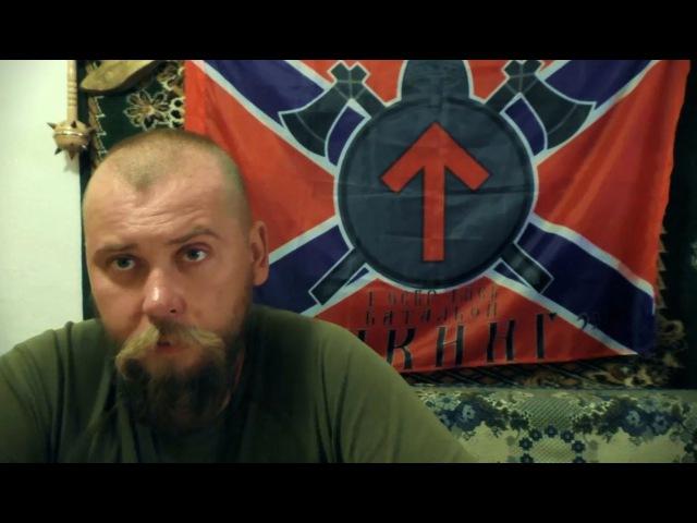 Сводка от Викинга - ВСУ не отводят вооружение, обстрелы продолжаются 27.07.2015