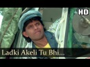Ladki Akeli Tu | Mithun | Sridevi | Waqt Ki Awaz | Bollywood Songs | Kishore Kumar | Asha Bhosle