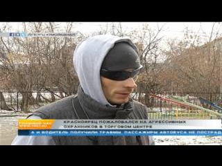 Красноярск. Сюжет седьмого канала про инцидент в ТРЦ