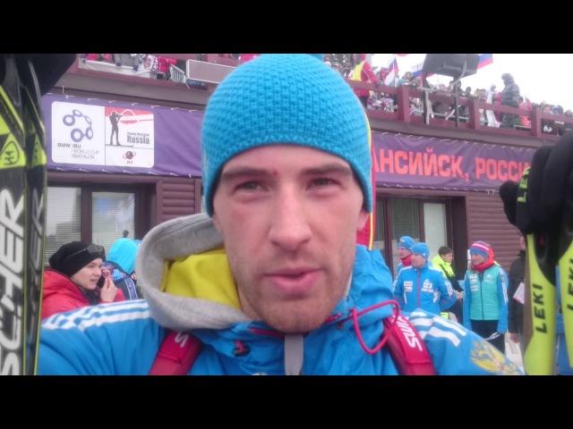 Самое грустное интервью Дмитрия Малышко