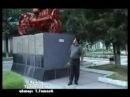казахский клип тракторист