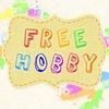 FreeHobby
