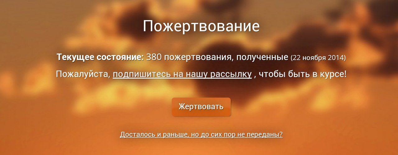https://pp.vk.me/c624027/v624027004/b235/Uha0h09vd0M.jpg