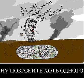 ОБСЕ в Донецке зафиксировала 356 взрывов - Цензор.НЕТ 7870